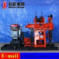 Buy cheap Powerful Hydraulic XY-150 Rotary  Water Well Drilling Rig On Sale product