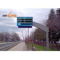 Temperature Control Outdoor LCD Digital Signage For Railway Station / Restaurant