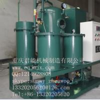 Buy cheap Lubricating oil purification Unit  Gear oil recycling machine product