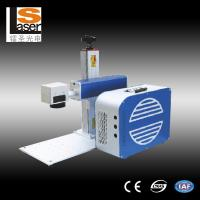 Buy cheap Fiber Laser Marking Machines 20w Portable Mini For  Gold and Silver Cooper product