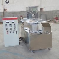 Buy cheap Convenient Operating Pet Food Machine 100-500kg With One Year Warranty product