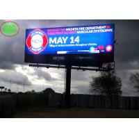 Buy cheap P6 Outdoor Full Color LED Display Advertising SCXK Super Brightness product