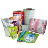 Buy cheap Plastic Feed Bag product