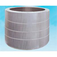 Buy cheap High Precision Paper Making Machine Parts Screen Basket For Pressure Screen product