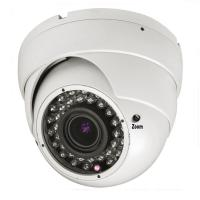 Buy cheap 1080P Dome IP Camera 2MP Real time Waterproof IP66  Indoor IP camera product