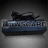 Buy cheap MSR206 Magnetic Card Reader/Writer product