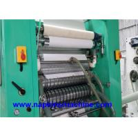 Buy cheap Six Fold Paper Towel Making Machine Point To Nest Color Glue Lamination product