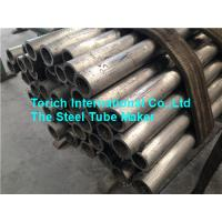 Buy cheap TORICH GB/T9808 ZT380 Precision Steel Tube Seamless Steel Tubes product