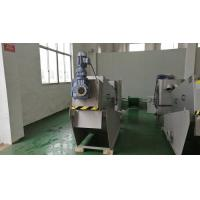 Buy cheap Activated Sludge Dewatering Equipment Wastewater Domestic Sewage Treatment from wholesalers