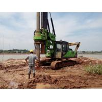 Buy cheap Rotary Drilling Rig With Caterpillar Chassis For Road Construction Equipment product