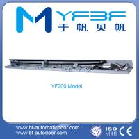 Buy cheap YF200 Automatic sliding door opener for Commercial Building Entrance from Wholesalers