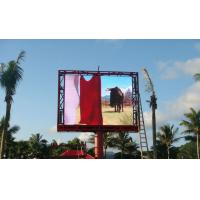 China P6.67 Rental IP65 led outdoor advertising screens for Events , Shows , Wedding on sale