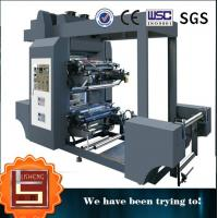 Buy cheap Multicolor Wide Web Flexographic Printing Machine for Packing Material product
