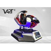 China RoHS Game Center Car Driving 9D Simulator VR Play Car Racing Games Online on sale