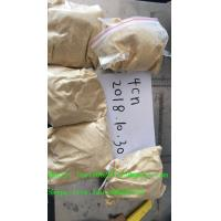 Buy cheap free samples 4-CN-BINACA-ADB Pharmaceutical Intermediates,4CN, cannabinoids 4cn from wholesalers