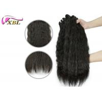 Full Cuticles Brazilian Virgin Hair Weft Water Wave Black Womon Natural Hair