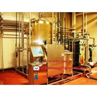 Buy cheap small plate pasteurization machine product
