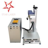 Buy cheap Coated Mini Fiber Laser Marking Machine Easy Operation For Crystal / Brass product