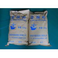 Buy cheap Compression Melamine Moulding Powder For Engineering Plastics product