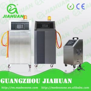 China car wash ozone generator on sale