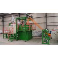 Plastic Mesh Tree Guards netting machine