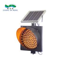 Buy cheap High Visibility Solar Powered Traffic Warning Lights Customized  Amber Beacon LED Traffic Signal product