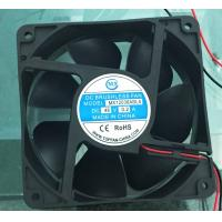 Buy cheap 7 Blades 48V Equipment Cooling Fans , axial brushless fan for ventilating radiato product