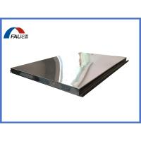 Buy cheap Stainless steel honeycomb panel with mirror finish effect surface treament for decoration product
