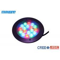 Buy cheap 18x1w / 18x3w Stainless Steel DMX LED Swimming Pool Underwater Lights product