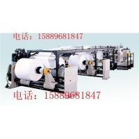 Buy cheap Paper roll converter/paper sheeter/paper cutter/paper cutting machine/paper converting machine product