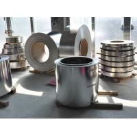 Buy cheap EN 1.4301 1.4307 1.4311 Stainless Steel 304 Coil , 304 Grade Stainless Steel Cold Rolled from Wholesalers