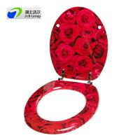 Buy cheap BSCI certified China direct manufacturer! Soft close hinges Urea toilet seat from Wholesalers
