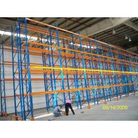Buy cheap Steel Racking Adjustable Pallet Racking , Warehousing Management System product