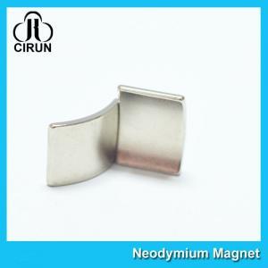 China N52 Super Strong Neodymium Motor Magnets Nickel Coating Arc Shaped on sale