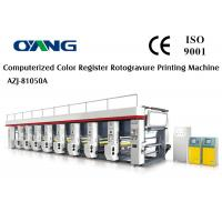 Buy cheap Laminated Non Woven Bag / Shopping Bag 6 Color Gravure Printing Machinery CE product