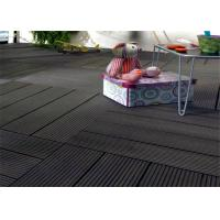 Buy cheap Wood Plastic Composite Easy install Home-decorating DIY Decking Tiles from wholesalers