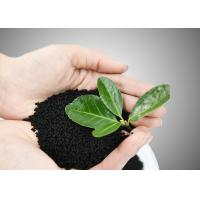 Buy cheap Air Filtration Coal Activated Carbon Pellets,Activated Charcoal Column product