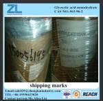 Buy cheap Glyoxylic acid monohydrate solubility product