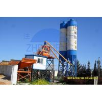 Buy cheap Automatic Control HZS35 Concrete Batch Mix Plant Fixed Type Modular Structure product