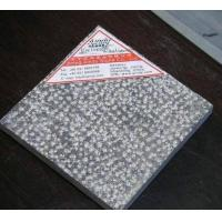 Buy cheap Bush Hammered Stone product