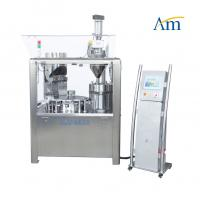 Buy cheap 12 Stations Pill Capsule Machine , Pellet Granules Capsule Manufacturing Machine product