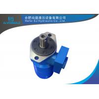 Buy cheap Brake Orbital Hydraulic Motor BM2B Series 80-315cc Displacement product