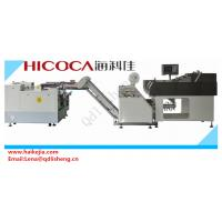 Buy cheap noodle spaghetti Automatic high tightness packing Machines with paper from wholesalers