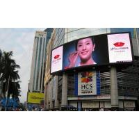 Buy cheap IP65 Wall Mounted Outdoor P16 Led Advertising Display Board Led Video Wall for Advertising product