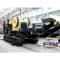 Buy cheap Mobile Crusher In China/Mobile Crusher Plant Price product