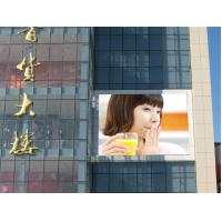 Quality P10 Large Electronic Outdoor Advertising Led Display 160mm * 160mm for sale