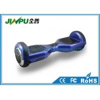 Buy cheap Blue Self Balancing Smart Electric Scooter 2 Wheel Boverboard Plastic product