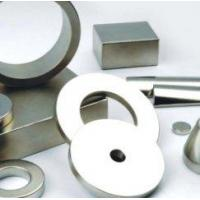 Buy cheap NdFeB Magnet in Different Sizes and Shapes product