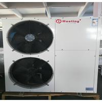China MD50D Air Source Heat Pump 18KW / 380V Heating Cooling And Provide Domesic Hot Water on sale