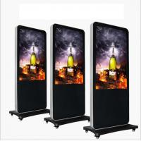 Buy cheap High Resolution Floor Standing LCD Advertising Player product